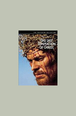 Location Production Footage: The Last Temptation of Christ (1988)