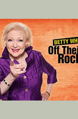 疯狂太婆秀 第一季 Betty White's Off Their Rockers Season 1 (2012)
