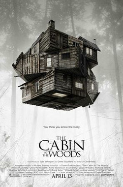 林中小屋 The Cabin in the Woods (2012)