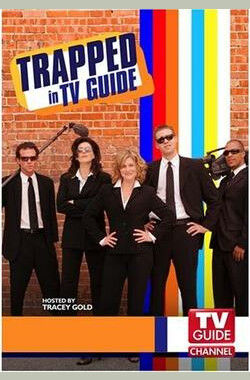 TV Guide Presents: Trapped in TV Guide (2006)