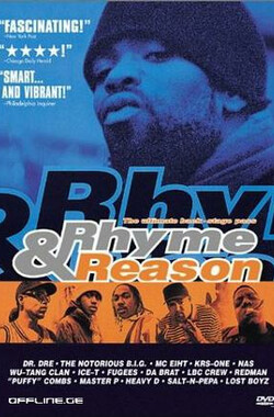 潮爆说唱 Rhyme and Reason (1997)