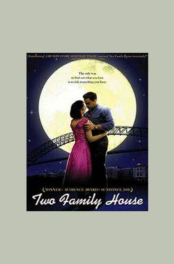 邻里之间 Two Family House (2000)