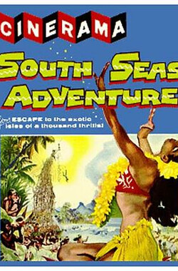 海上冒险 South Seas Adventure (1958)