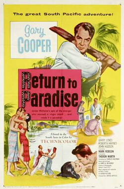 乐园春晓 Return to Paradise (1953)