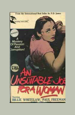 An Unsuitable Job for a Woman (1982)