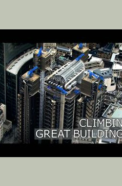 攀爬伟大建筑 Climbing Great Buildings (2010)