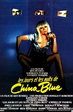 激情犯罪 Crimes of Passion (1984)