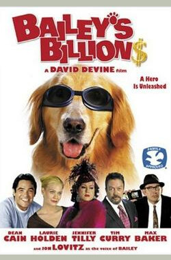 百万贝利 Bailey's Billion$ (2005)