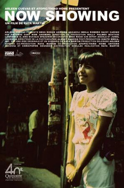 Now Showing (2008)