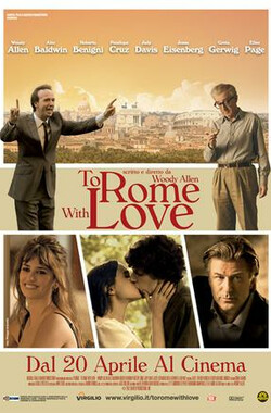 爱在罗马 To Rome with Love (2012)