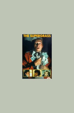 The Supergrass (1985)