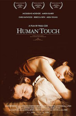 Human Touch (2004)