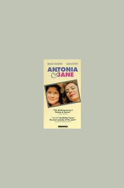 Antonia and Jane (1991)