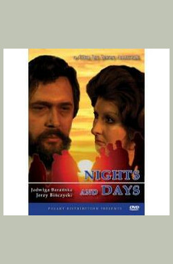 夜与日 nights and days (1978)