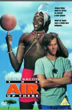 灌篮高手 The Air Up There (1994)