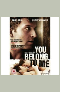 公寓迷踪 You Belong to Me (2008)