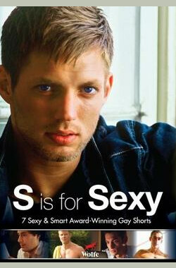 S Is for Sexy (2008)