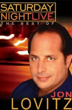 周六夜现场 Saturday Night Live: The Best of John Lovitz