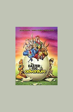 复活节蛋案件 The Easter Egg Adventure (2005)