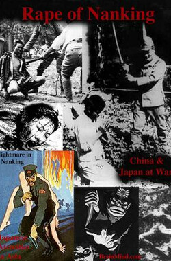 南京梦魇 The Rape of Nanking