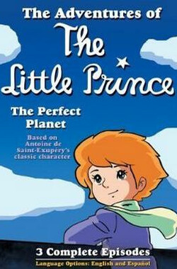 小王子 The Adventures of the Little Prince (1982)