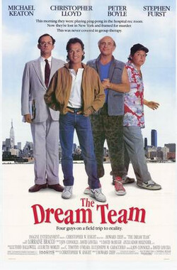 要上帝饶命 The Dream Team (1989)