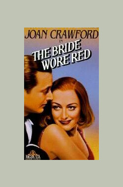 红衣新娘 The Bride Wore Red (1937)