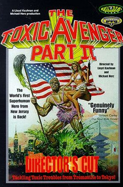 毒魔复仇 2 The Toxic Avenger, Part I (1989)