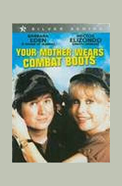可怜天下老妈心 Your Mother Wears Combat Boots (1989)