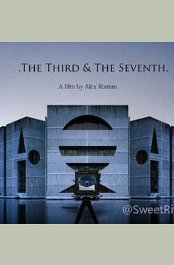 第三与第七:来自未来的CG The Third & The Seventh (2009)