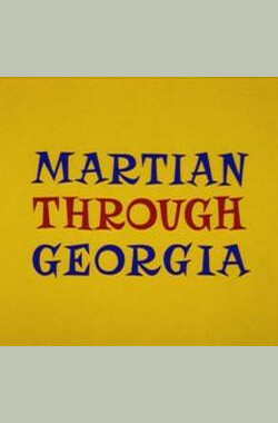 Martian Through Georgia (1962)