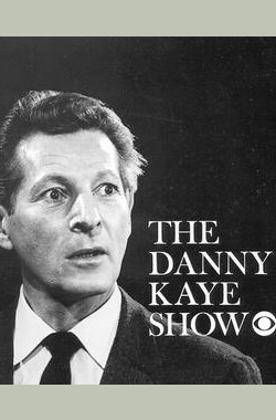 The Danny Kaye Show (1963)