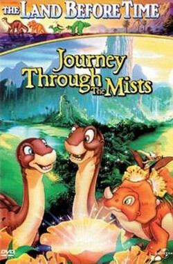 历险小恐龙4 The Land Before Time IV: Journey Through the Mists (1996)