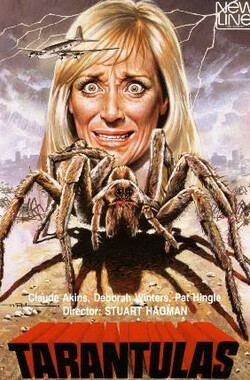 Tarantulas: The Deadly Cargo (1977)
