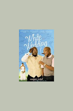 白色婚礼 White Wedding (2009)