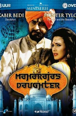 印度王公的女儿 The Maharaja's Daughter (1994)