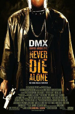 决不低头 Never Die Alone (2004)