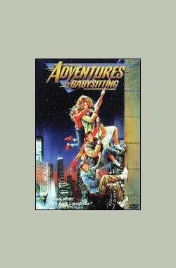 跷家的一夜 Adventures in Babysitting (1987)