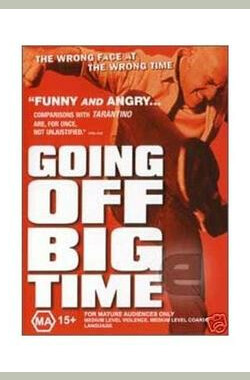 Going Off Big Time (2000)