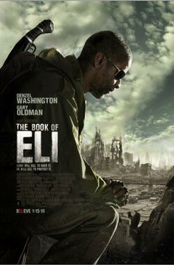 艾利之书 The Book of Eli (2010)