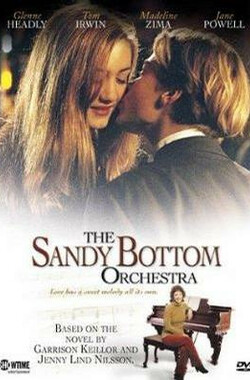 乐韵情深 The Sandy Bottom Orchestra (TV) (2000)