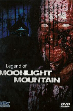 The Legend of Moonlight Mountain (2005)