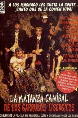 Cannibal Massacre (1993)