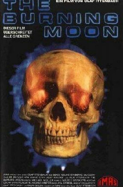 炎月 The Burning Moon (1997)