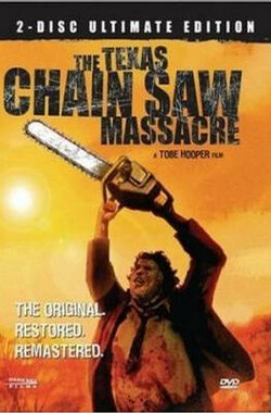 Texas Chainsaw Massacre: The Shocking Truth (2000)