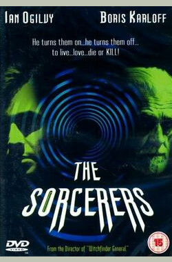 The Sorcerers (1973)