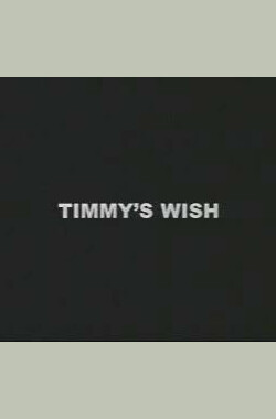Timmy's Wish (2002)