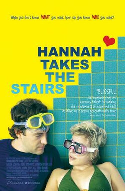 爱的阶梯 Hannah Takes the Stairs (2007)