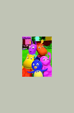 花园小尖兵 The Backyardigans (2004)