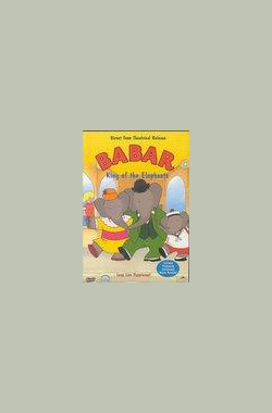 大象国王巴巴 Babar, King of Elephants (1999)